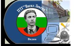 ПТГ Васил Левски - ПТГ Васил Левски - град Видин
